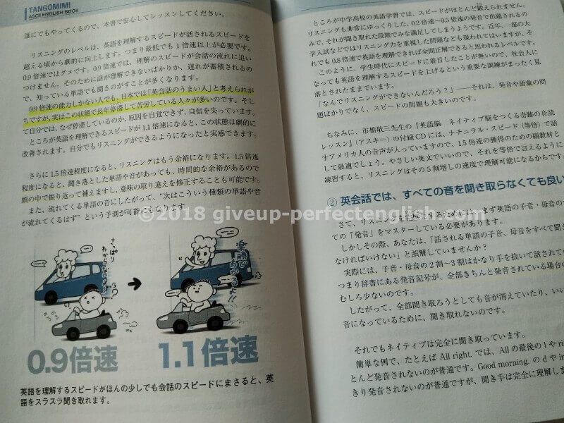 tangomimi_contents2-r