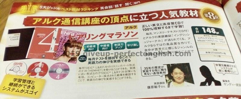 hm_magazine-r