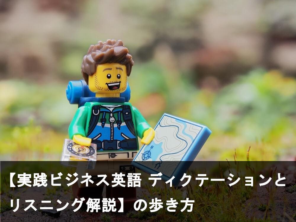 lego_hiker-r