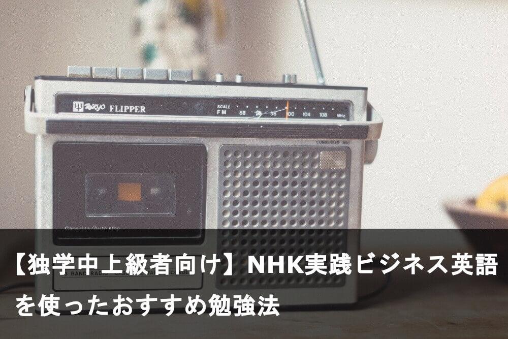 radio_retro-r