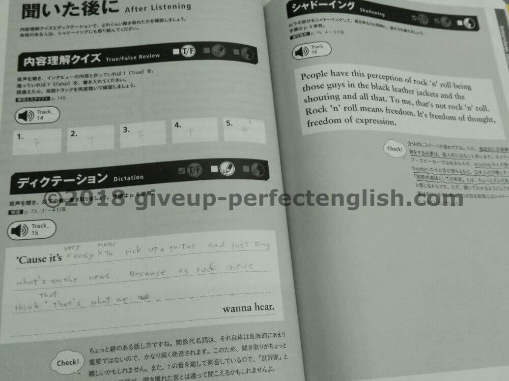 ej1811_study-r