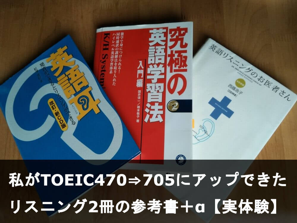 listening_books-r