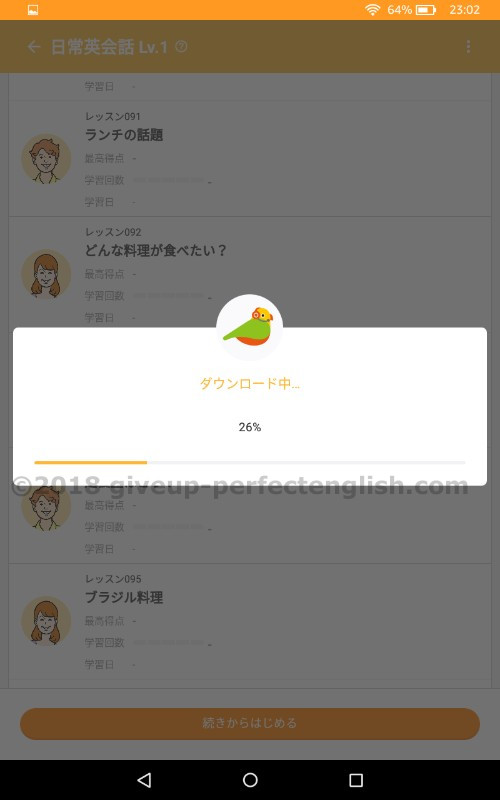 stasapu_downloading-r