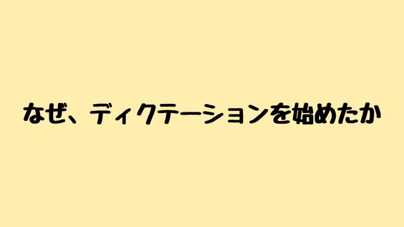 074_2