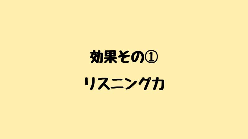 074_4