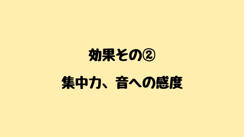074_5