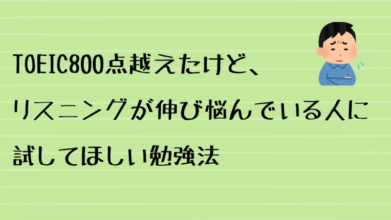 076_1