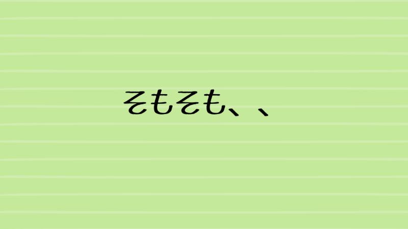 076_2