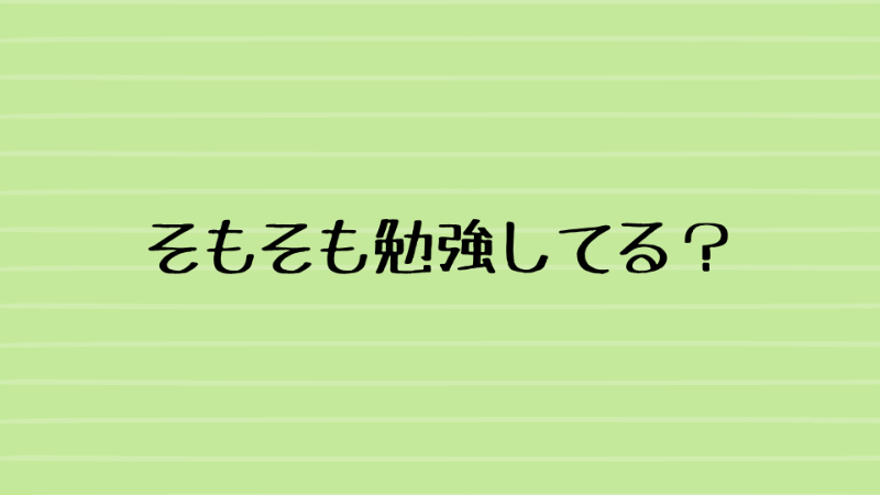 076_4