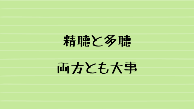 076_8