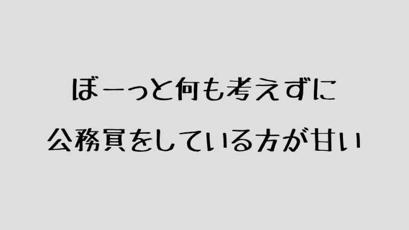 078_03