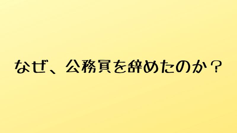 079_02