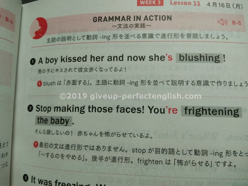 瞬間英作文の効果を正しく理解しよう ...