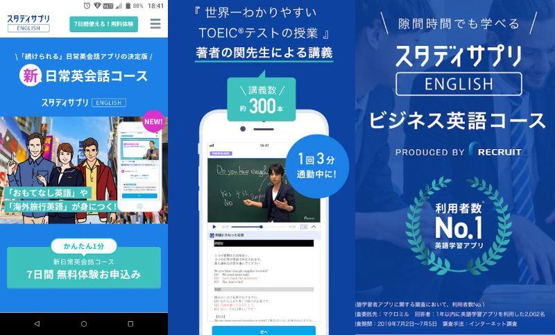 stasapu_new_toeic_business