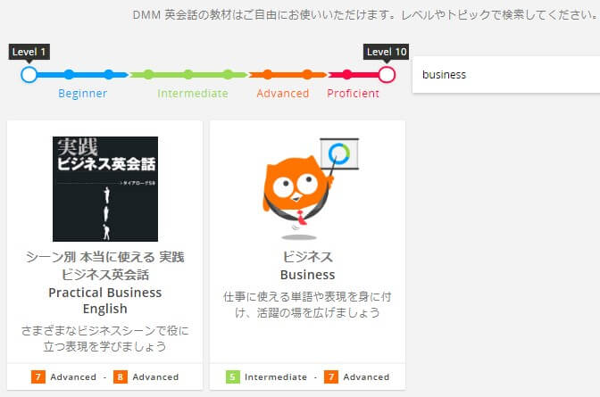 dmm_business_materials