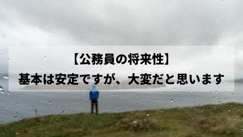 117_1