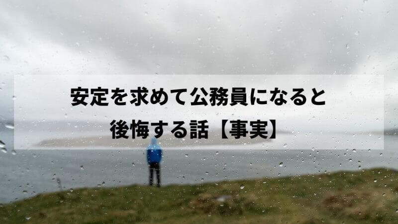 117_4