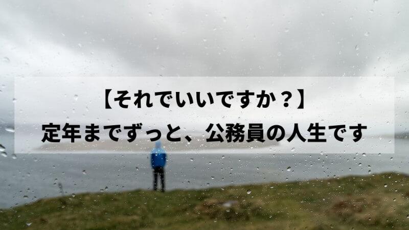 117_5