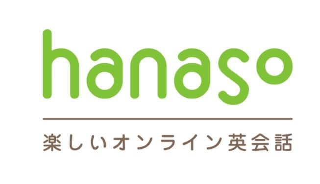 hanaso_logo