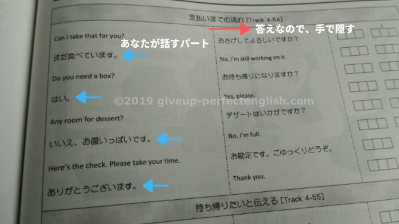 hapa-eiakiwa_rollplay2-r