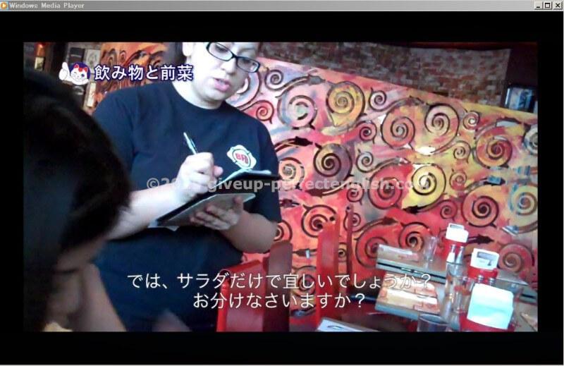 hapa-eikaiwa_dvd3-r