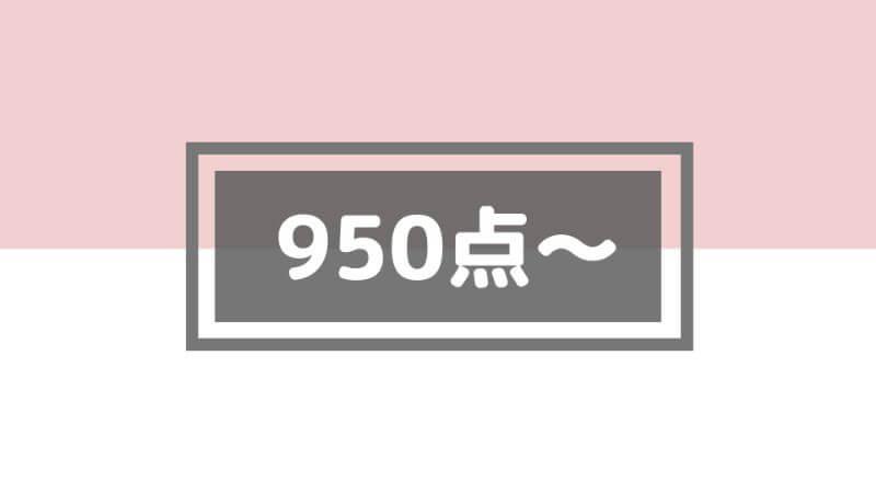 153_9
