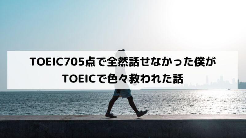 181_1