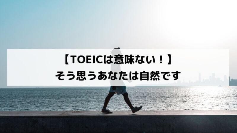 181_2