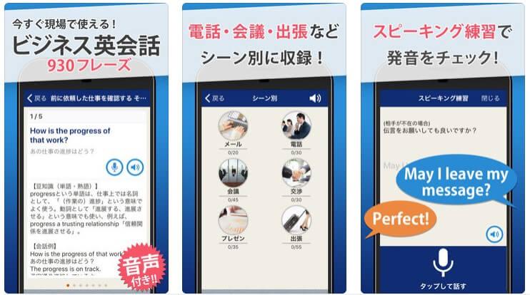 business-eikaiwa_top