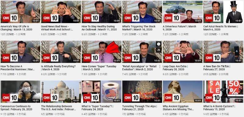 cnn10_youtube