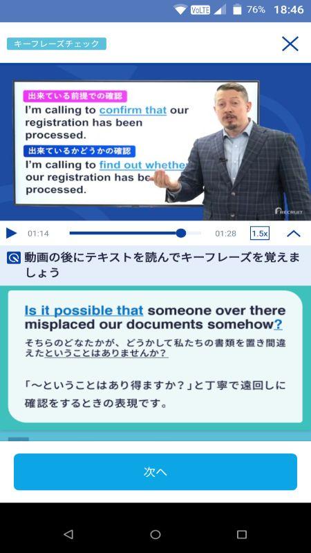 stasapu_business_lesson_video4_lv4