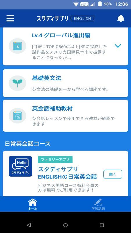 sutasapu_business_daily