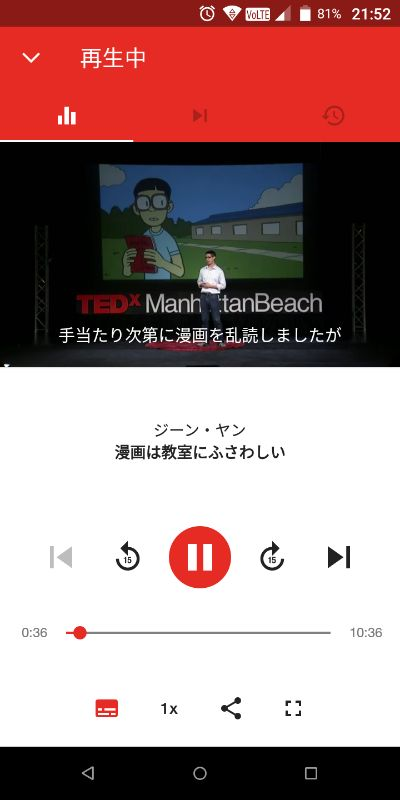 ted_app_1