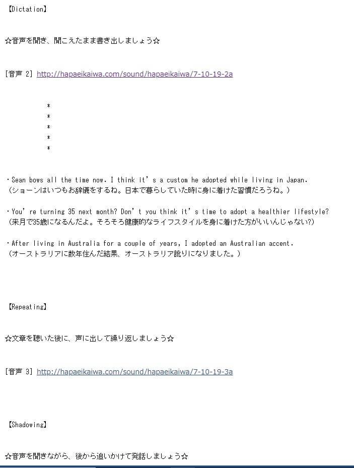 hapa_mail-magazine