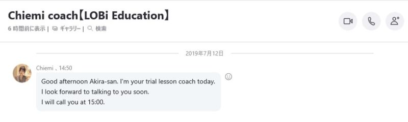 lobi_trial_message