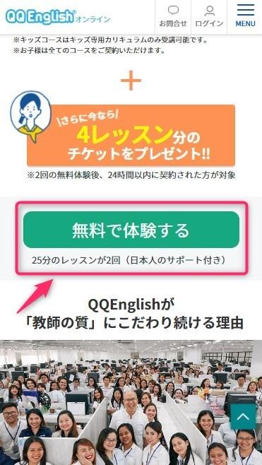 qq_application