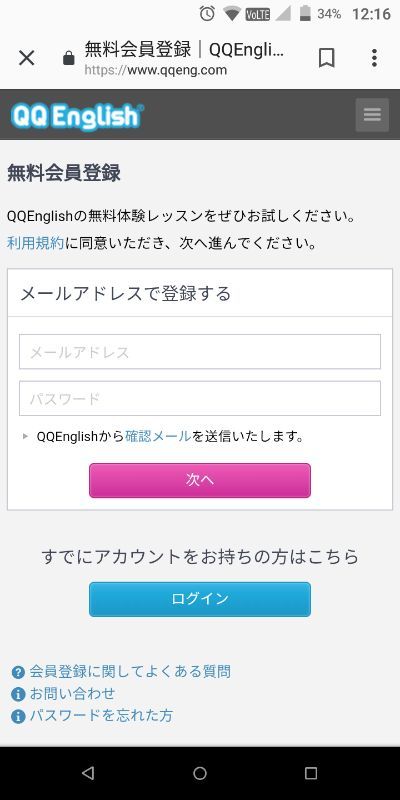 qq_registration