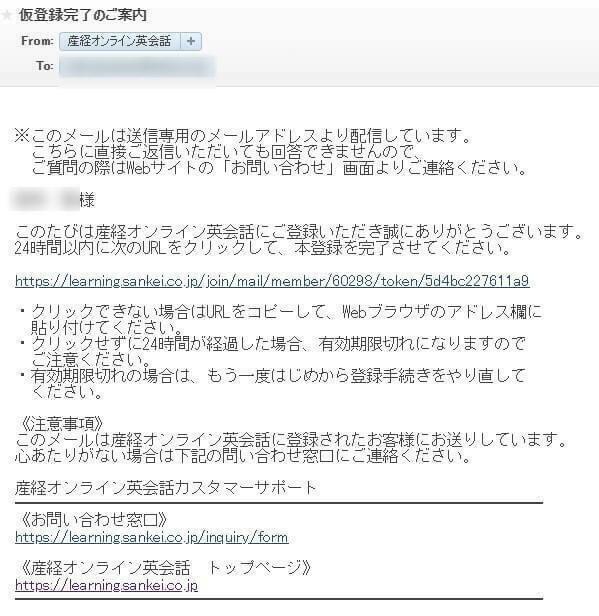 sankei_register3