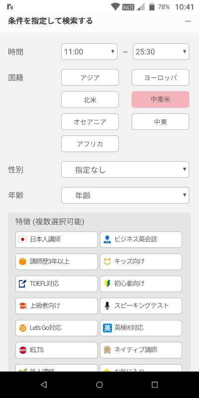 dmm_searchpage1