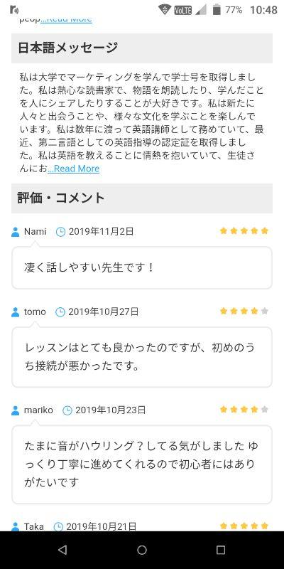 dmm_searchpage3