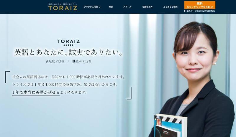 toraiz_top