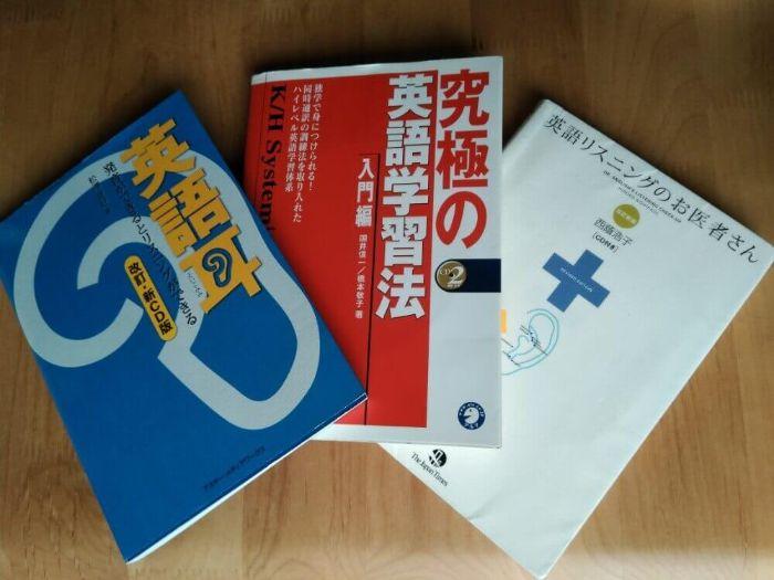 listening_books