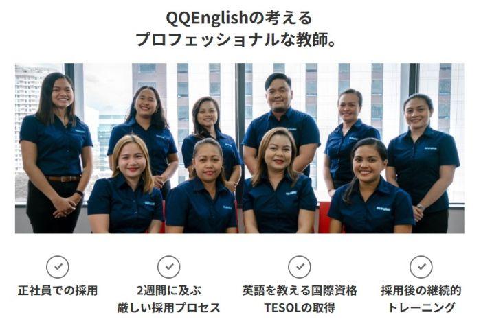 qq_teachers